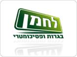 לוגו לחמן בגרות ופסיכומטרי